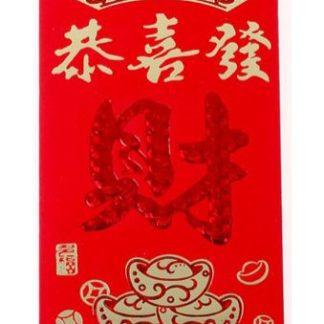 красный конверт, подарки, фэн шуй