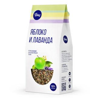 крымский чай яблоко лаванда купить