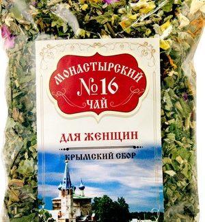 крымский чай купить